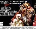 cupon_gato_grande